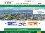 Screenshot of www.city.tonami.toyama.jp
