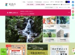 Screenshot of www.city.toon.ehime.jp