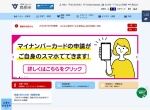 Screenshot of www.city.tosu.lg.jp