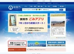 Screenshot of www.city.tsuruga.lg.jp