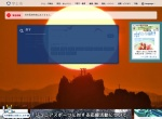 Screenshot of www.city.uto.lg.jp