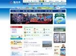 Screenshot of www.city.wakkanai.hokkaido.jp