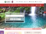 Screenshot of www.city.yaita.tochigi.jp