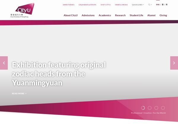 Screenshot of www.cityu.edu.hk
