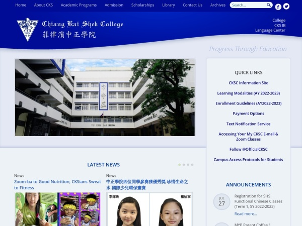 Screenshot of www.cksc.edu.ph