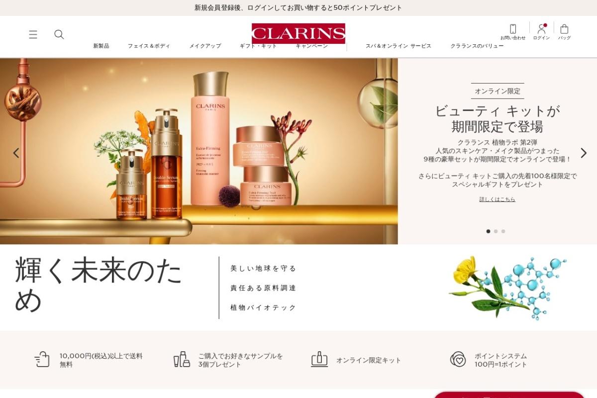 Screenshot of www.clarins.jp