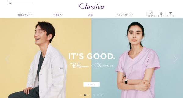 Screenshot of www.clasic.jp