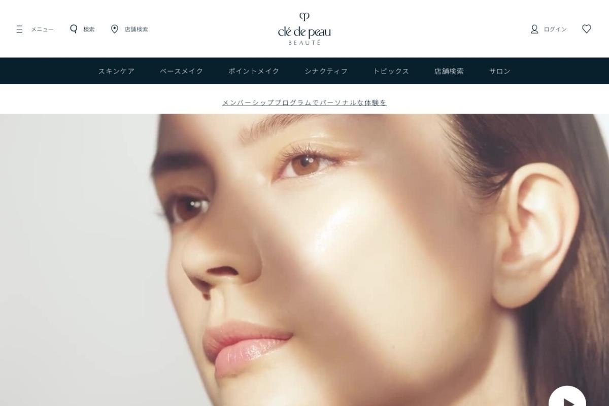 Screenshot of www.cledepeau-beaute.com