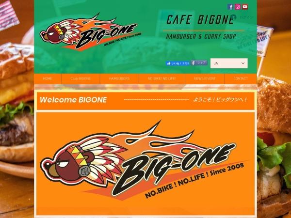 Screenshot of www.club-bigone.tv