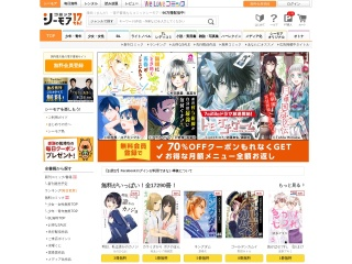 Screenshot of www.cmoa.jp