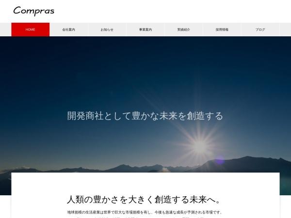 Screenshot of www.compras.jp