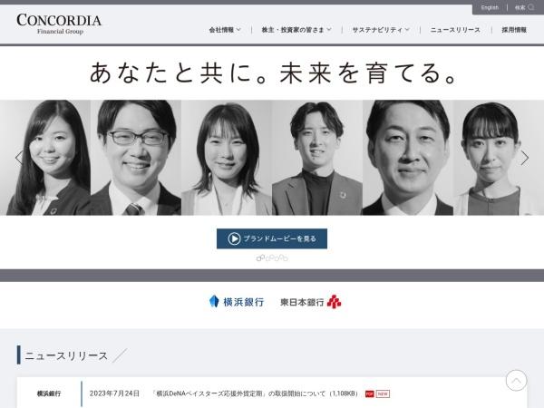 Screenshot of www.concordia-fg.jp