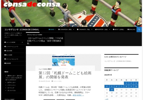 Screenshot of www.consadeconsa.com
