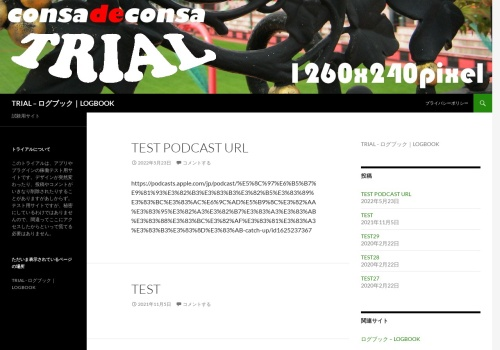 Screenshot of www.consadeconsa.net