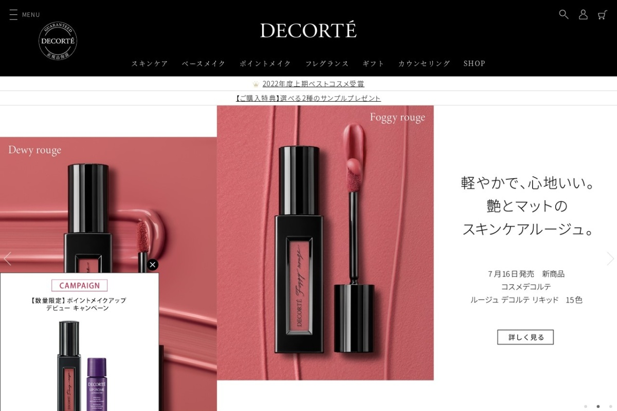 Screenshot of www.cosmedecorte.com