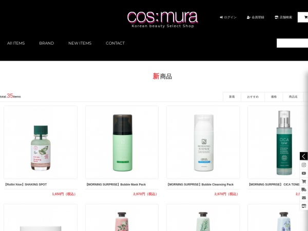 Screenshot of www.cosmura.com