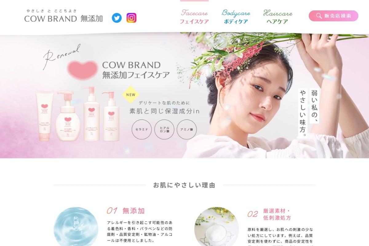 https://www.cow-mutenka-fc.jp/lineup/make-otoshi-oil/