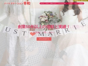 https://www.cowa.co.jp/