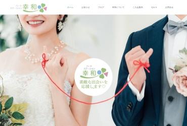 Screenshot of www.cowa.co.jp