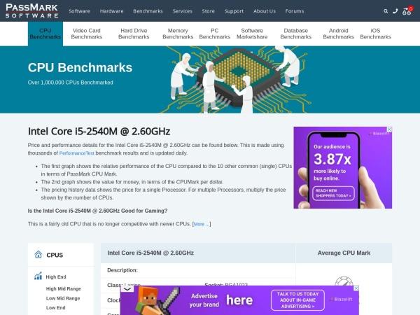 Screenshot of www.cpubenchmark.net