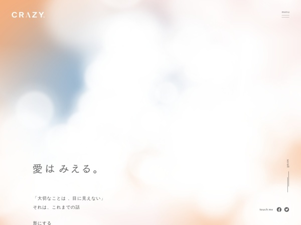 Screenshot of www.crazy.co.jp