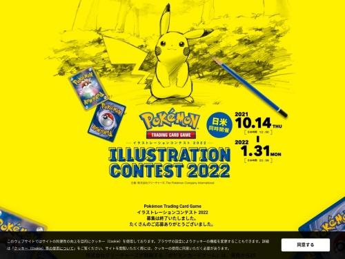 Screenshot of www.creatures.co.jp