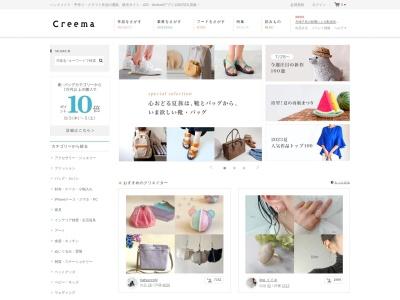 Screenshot of www.creema.jp