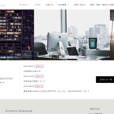 Screenshot of www.crossandcrown.co.jp