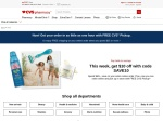 Cvs Coupon Code
