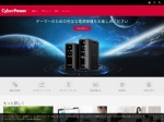 https://www.cyberpower.com/jp/jp/product/sku/CP550%20JP