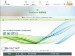 https://www.cybertrust.ne.jp/sureserver/productinfo/sha1ms.html