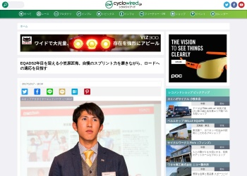 Screenshot of www.cyclowired.jp