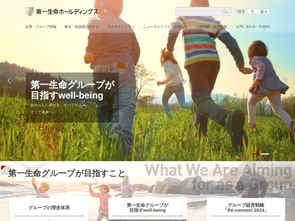 Screenshot of www.dai-ichi-life-hd.com