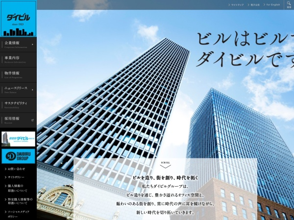 Screenshot of www.daibiru.co.jp