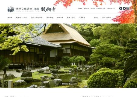 Screenshot of www.daigoji.or.jp