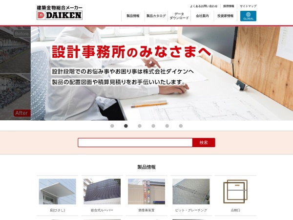 Screenshot of www.daiken.ne.jp