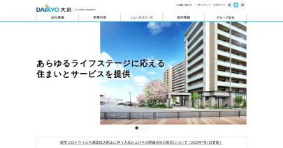 Screenshot of www.daikyo.co.jp