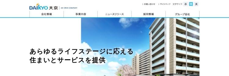 Screenshot of www.daikyo.co.jp