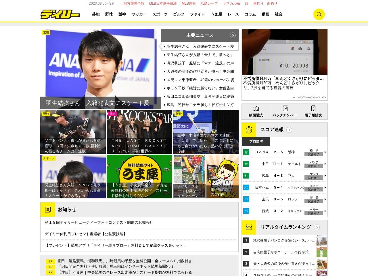 宇野昌磨 北京五輪イヤーの勝負曲、フリーは「ボレロ」「内容はかなりハード」
