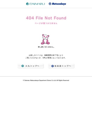 Screenshot of www.daimaru.co.jp