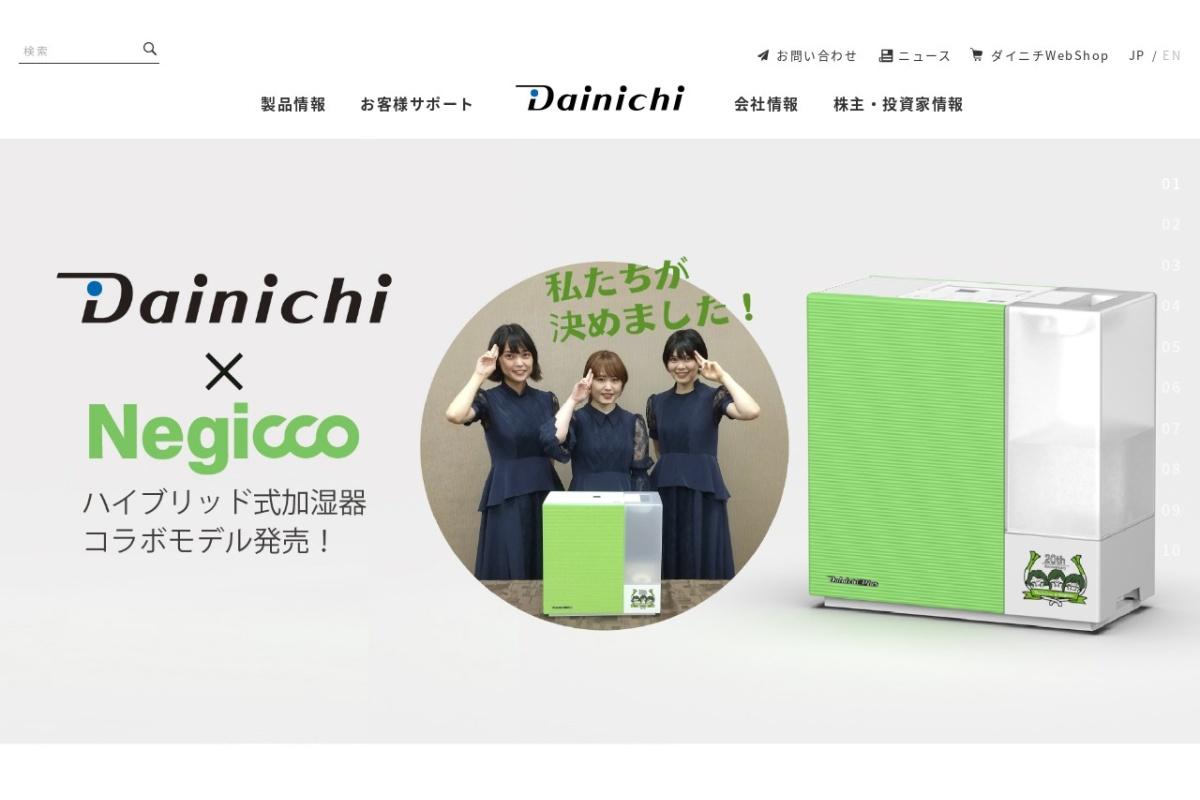 Screenshot of www.dainichi-net.co.jp