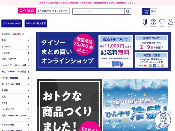 Screenshot of www.daisonet.com