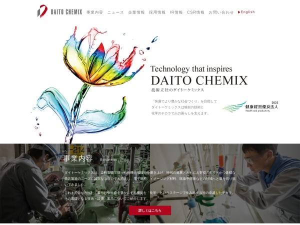 Screenshot of www.daitochemix.co.jp
