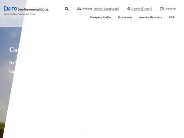 Screenshot of www.daitonet.co.jp