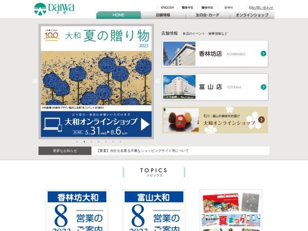 Screenshot of www.daiwa-dp.co.jp