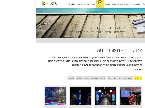 Screenshot of www.danor.com