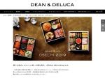https://www.deandeluca.co.jp/contents/osechi2019.html