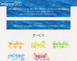 Screenshot of www.defencesec.com
