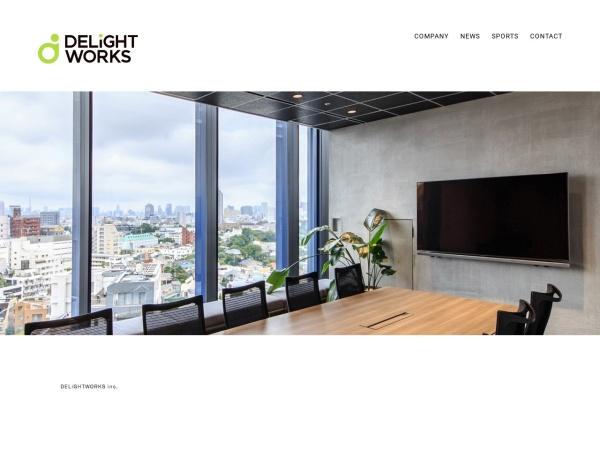 Screenshot of www.delightworks.co.jp