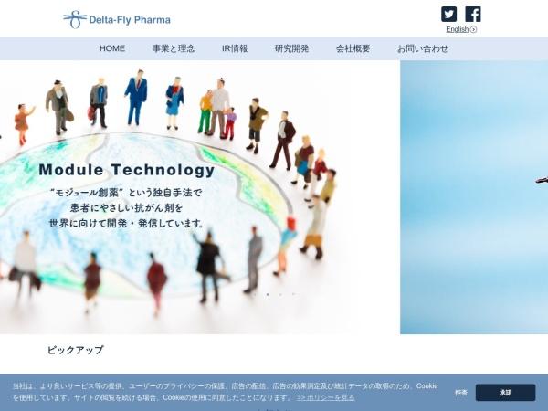 Screenshot of www.delta-flypharma.co.jp